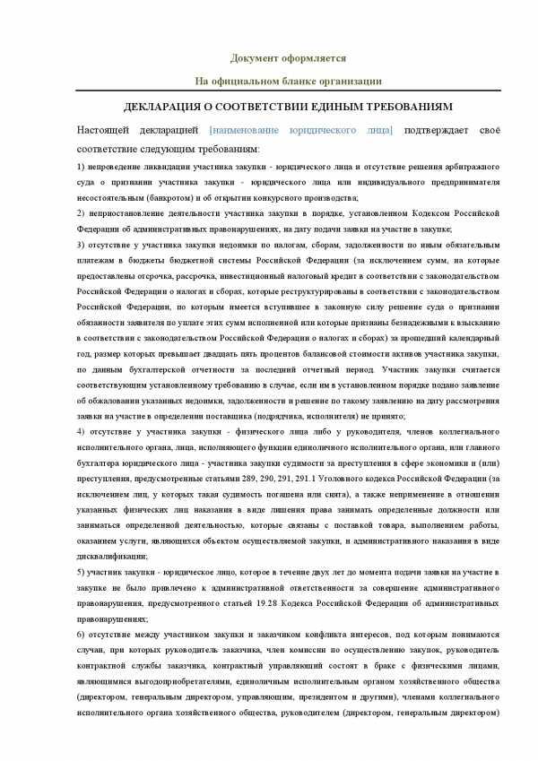 Купля-продажа с использованием обналички маткапитала может лишить квартиры в России
