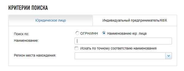 микрозаймы без процентов более 35000 рублей