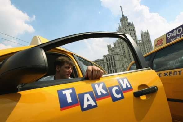 Работа в такси регистрация ип как заполнить декларацию 3 ндфл от продажи автомобиля
