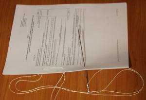 Нужно ли подшивать устав при регистрации ооо бланк доверенности для регистрации ип