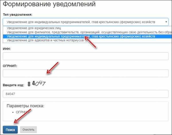 образец заявления на регистрацию ооо если учредитель иностранец