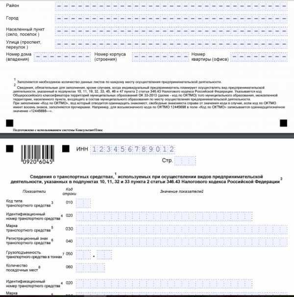 Узнать ОКТМО можно на сайте Федеральной Налоговой службы по ссылке.