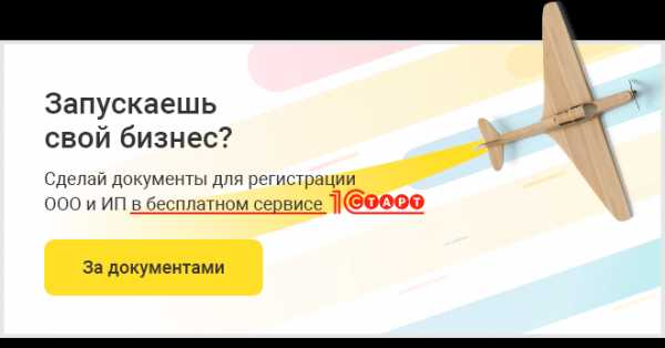 Регистрация ооо учредители иностранцы оптимизация налогов через оффшор