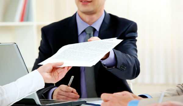 Ип меняет место регистрации что при этом надо делать вычет ндфл за обучение форма декларации