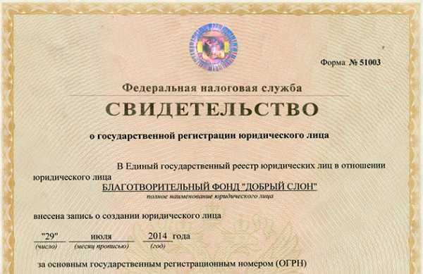 Свидетельство о гос регистрации ип отменили срок регистрации в пфр для ип в