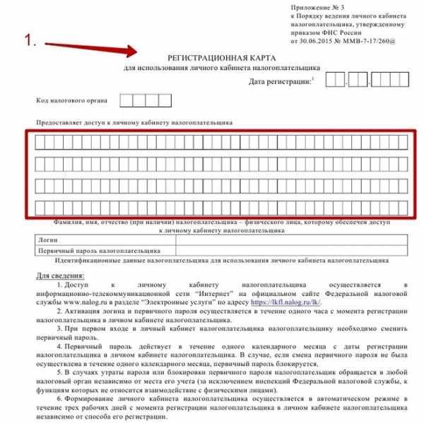 почта банк заполнить заявку на кредит онлайн войти