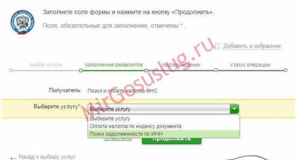 Как по инн узнать дату регистрации ооо декларация 2 ндфл на вычет