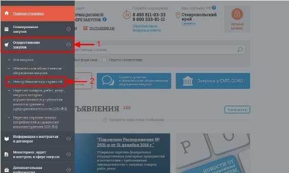 проверка банковской гарантии через цб по номеру оплатить займ русские деньги