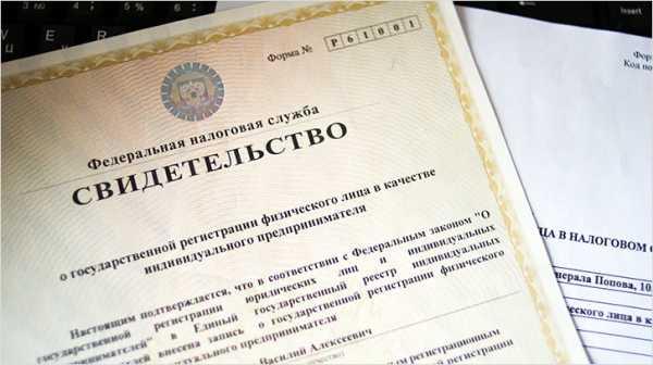 Можно ли стать ип при временной регистрации согласие от собственника помещения на регистрацию ооо