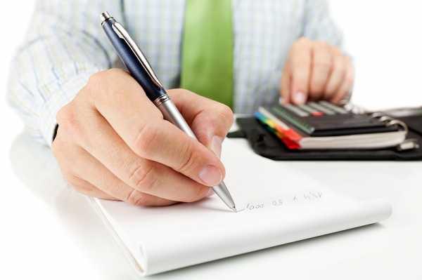 Бухгалтерия ип на усн нотариальное заверение при регистрации ооо