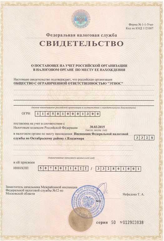 Купить адрес для регистрации ооо в нижнем новгороде образец заполнения бланк декларации 3 ндфл