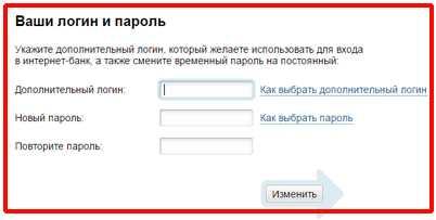 Альфа банк сменить номер телефона онлайн