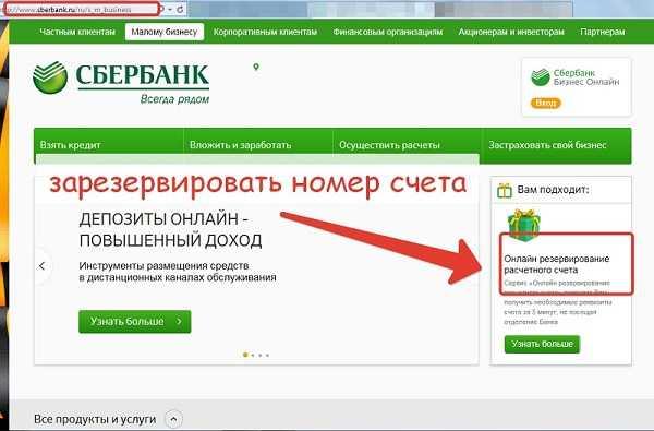 Тинькофф оплата кредита по договору с карты